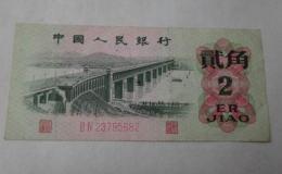 1962年2角紙幣值多少錢一張   1962年2角紙幣投資建議