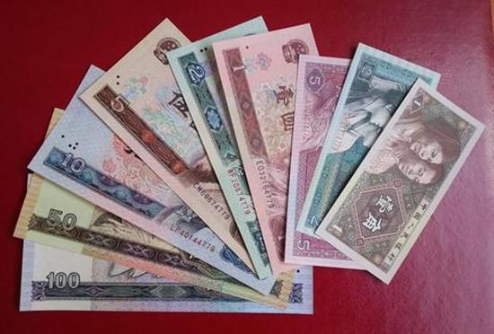 第四套人民币50元现在值多少钱  第四套人民币50元收藏价值