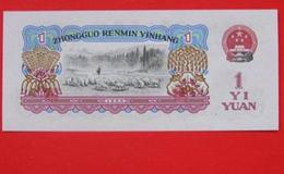 第三版人民幣一元的現在值多少錢  第三版人民幣一元市場前景