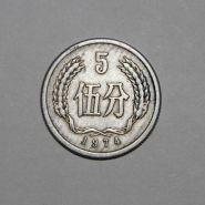 五分钱激情图片价格值多少钱 1974版五分钱激情图片价格一览表