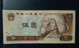 一张1980年5元纸币值多少钱   1980年5元纸币图片介绍