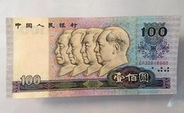 1990年100元紙幣值多少錢  1990年100元紙幣收藏價值