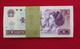 1980一元纸币值多少钱   1980一元纸币图片介绍