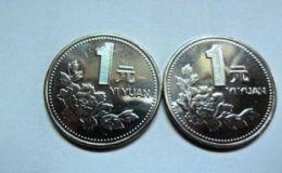 1999一元硬幣值多少錢 1999一元硬幣最新報價