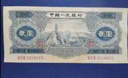 1953年的贰元钱纸币值多少钱  1953年的贰元钱纸币介绍