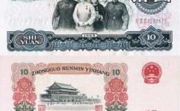 1965年的10元人民币值多少钱一张 1965年的10元人民币激情小说价格表