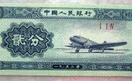 1953年2分人民币值多少钱一张 1953年2分人民币图片及价格一览