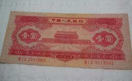 1953年1塊紙幣現值多少錢  1953年1塊紙幣發行背景介紹