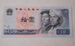 1980年十元人民幣值多少錢   1980年十元人民幣投資建議