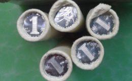 2001年蘭花1角硬幣報價 2001年蘭花1角硬幣值多少錢一枚