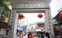 广州翡翠原石交易市场 广州翡翠原石交易市场在哪里