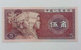1980年五角纸币现在值多少钱   1980年五角纸币投资分析