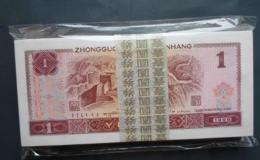 1996年一元钱纸币值多少钱  1996年一元钱纸币介绍