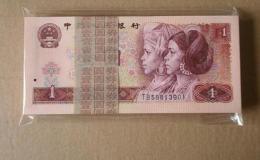 1980年一元钱纸币值多少钱   1980年一元钱纸币图片介绍