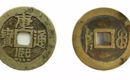 康熙年间的硬币值多少钱一枚 康熙年间的硬币最新价格表