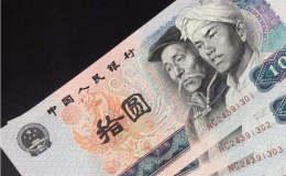 1980年10元人民币值多少钱一张 1980年10元人民币激情小说最新价格表