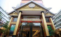 深圳翡翠原石交易市场 深圳翡翠原石交易市场在什么地方