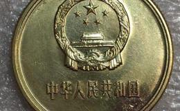 1985年5角长城币值多少钱   1985年5角长城币投资分析