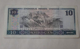 80年的十元纸币有激情小说价值吗  80年的十元纸币投资建议