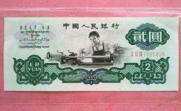 第三版人民幣兩元現在值多少錢   第三版人民幣兩元升值空間分析