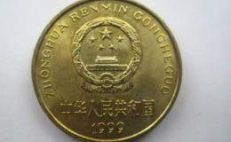 1999年五角梅花硬币值多少钱 1999年五角梅花硬币收藏价值