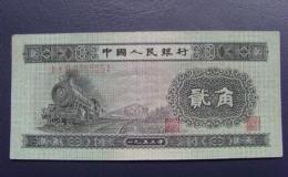1953年2角錢紙幣值多少錢   1953年2角錢紙幣真假辨別