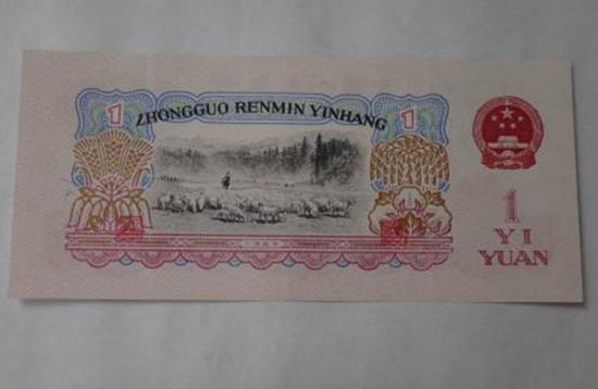 1960年的1元纸币值多少钱   1960年的1元纸币收藏价格