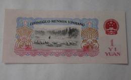 1960年的1元紙幣值多少錢   1960年的1元紙幣收藏價格