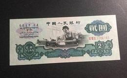 1960年的2元紙幣值多少錢   1960年的2元紙幣行情分析
