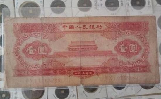 1953年的一元纸币值多少钱  1953年的一元纸币收藏价值分析