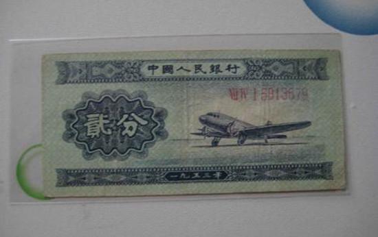 53年2分纸币现在值多少钱   53年2分纸币值得收藏吗