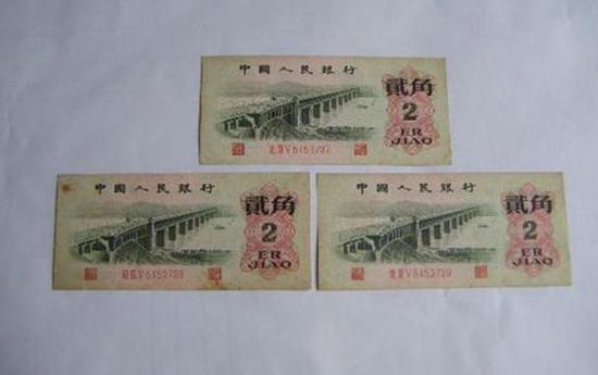 1962二角纸币值多少钱一张   1962二角纸币市场价格