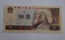 1980版5元纸币值多少钱   1980版5元纸币激情小说价
