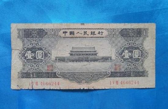 1953年的一元纸币值钱吗   1953年的一元纸币最新价格