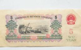 一九五三年五元紙幣值多少錢   一九五三年五元紙幣回收價