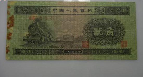 1953年2角纸币值多少钱  1953年2角纸币图片介绍