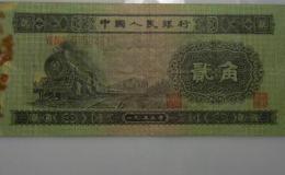 1953年2角紙幣值多少錢  1953年2角紙幣圖片介紹