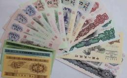 第三套人民幣小全套價值多少    第三套人民幣小全套市場價格