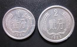 92年的5分硬币多少钱一枚 92年的5分硬币最新价格表一览