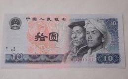 80版10元人民币投资价值    80版10元人民币值钱吗