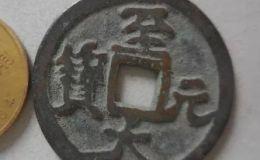 至大元宝价格是多少 至大元宝收藏高吗