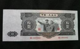 第二套人民幣十元現在值多少錢   第二套人民幣十元圖片介紹