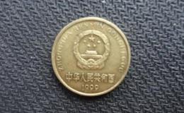 1999年梅花5角值多少钱  1999年梅花5角市场价格表