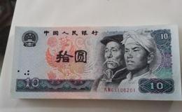80年十元纸币现在价值多少   80年十元纸币收藏前景如何