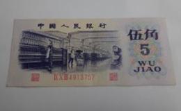 1972年5角紙幣值多少錢   1972年5角紙幣投資建議