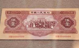 1953年5塊紙幣值多少錢   1953年5塊紙幣市場價格