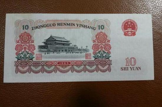65年十元纸币现在值多少钱  65年十元纸币行情分析
