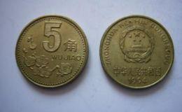 广州硬币回收市场哪里有 广州硬币回收市场地址