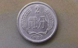1959年2分硬幣值多少錢 1959年2分硬幣價格單枚