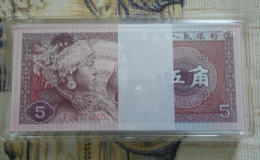 1980年的5角纸币值多少   1980年的5角纸币市场价格